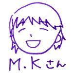 "<span class=""title"">インタビュー④ M.Kさん</span>"