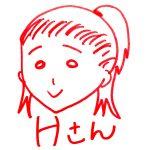 """<span class=""""title"""">インタビュー⑤ Hさん</span>"""