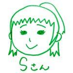 "<span class=""title"">インタビュー⑦ サ責Sさん</span>"